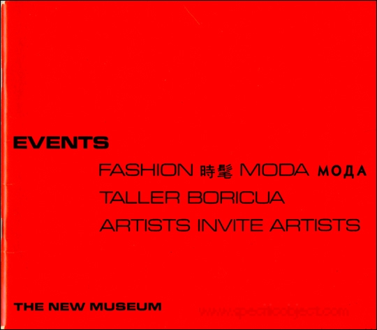 Events : Fashion Moda, Taller Boricua, Artists Invite Artists