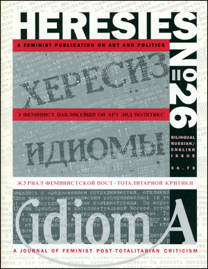 Heresies : A Feminist Publication on Art & Politics / IdiomA : A Journal of Feminist Post-Totalitarian Criticism, Bilingual Russian / English Issue