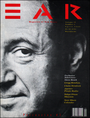 Ear : Magazine Of New Music