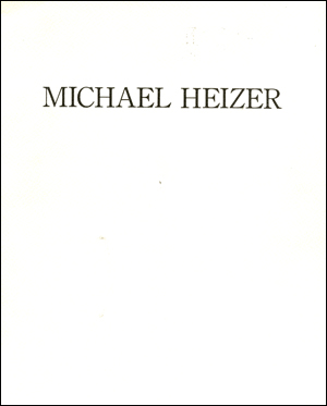 Michael Heizer : New Sculpture