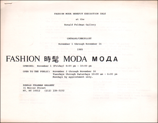 Fashion Moda Benefit Exhibition Sale