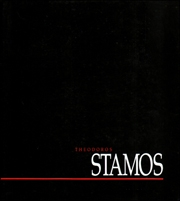 Theodoros Stamos : An Overview