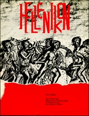 Hellenikon : In Celebration of 2,500 Years of Democracy, 510 BC - AD 1990