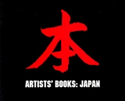 Artists' Books : Japan