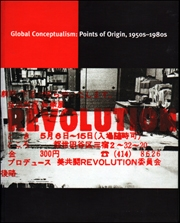 Global Conceptualism : Points of Origin, 1950s - 1980s