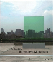 Transparent Monument