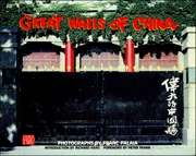Great Walls of China
