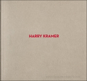Harry Kramer : Works on Paper