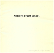 Artists from Israel
