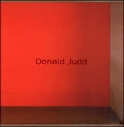 Donald Judd : 50 x 100 x 50 / 100 x 100 x 50 / anodized aluminum / brass / copper / stainless steel / plexiglass / plywood / Cor-ten steel