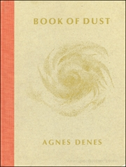 Book of Dust : The Beginning and the End of Time and Thereafter