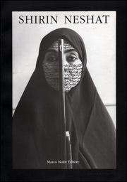 Shirin Neshat : Women of Allah