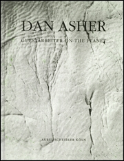 Dan Asher : Guestarbeiter on the Planet