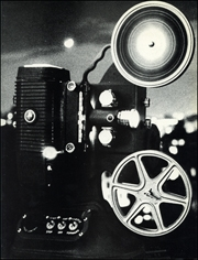 1988 International Forum of Super 8