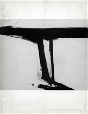 New Paintings by Franz Kline