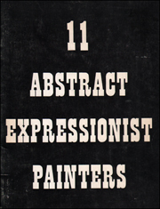 11 Abstract Expressionist Painters