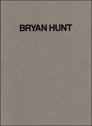 Bryan Hunt : Recent Small-Scale Works
