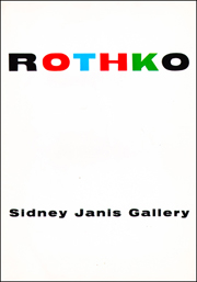 New Paintings by Rothko