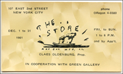Business Card : The Store