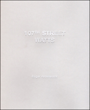 107th Street Watts