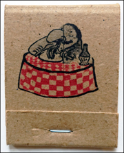 Barocco Matchbook