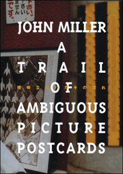 John Miller : A Trail of Ambiguous Picture Postcards