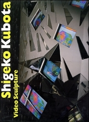 Shigeko Kubota : Video Sculpture