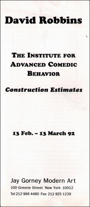 David Robbins : The Institute for Advanced Comedic Behavior, Construction Estimates